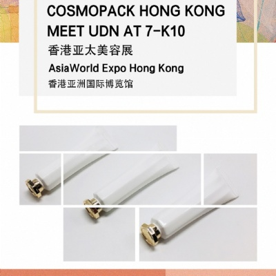 Coming Up |  UDN @ COSMOPACK HongKong on Nov 12 - Nov14